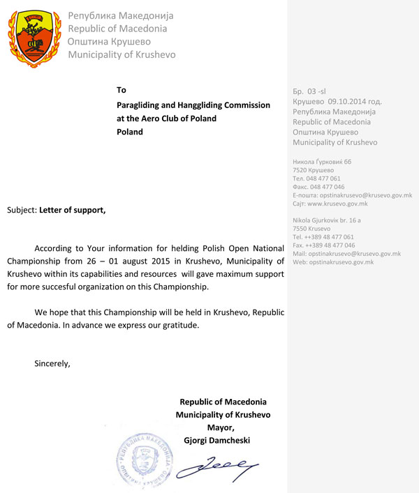 letter_of_support